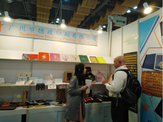 news-Dezheng-14th Global Sources Lifestyle Gifts Home Triad Fair-img-1