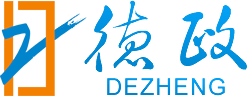 news-Dezheng-How about sales of customised greeting cards for birthday of Dezheng-img-33