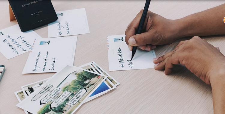 DIY Postcard With Scratch Off Sticker