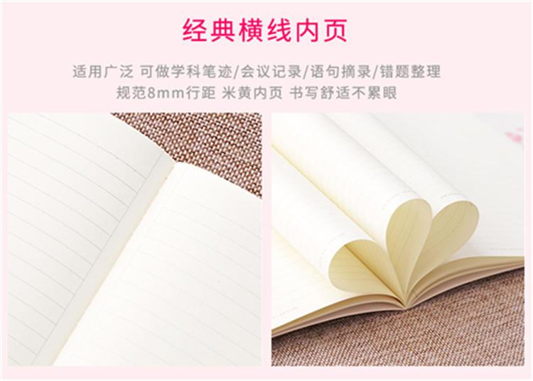 product-Dezheng-small saddle stitch notebooks-img-1