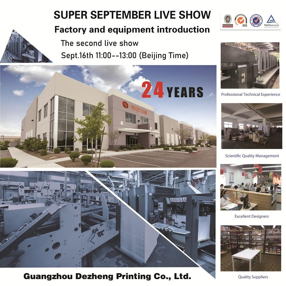 news-Super September Live Broadcast Show Invitation-Dezheng-img