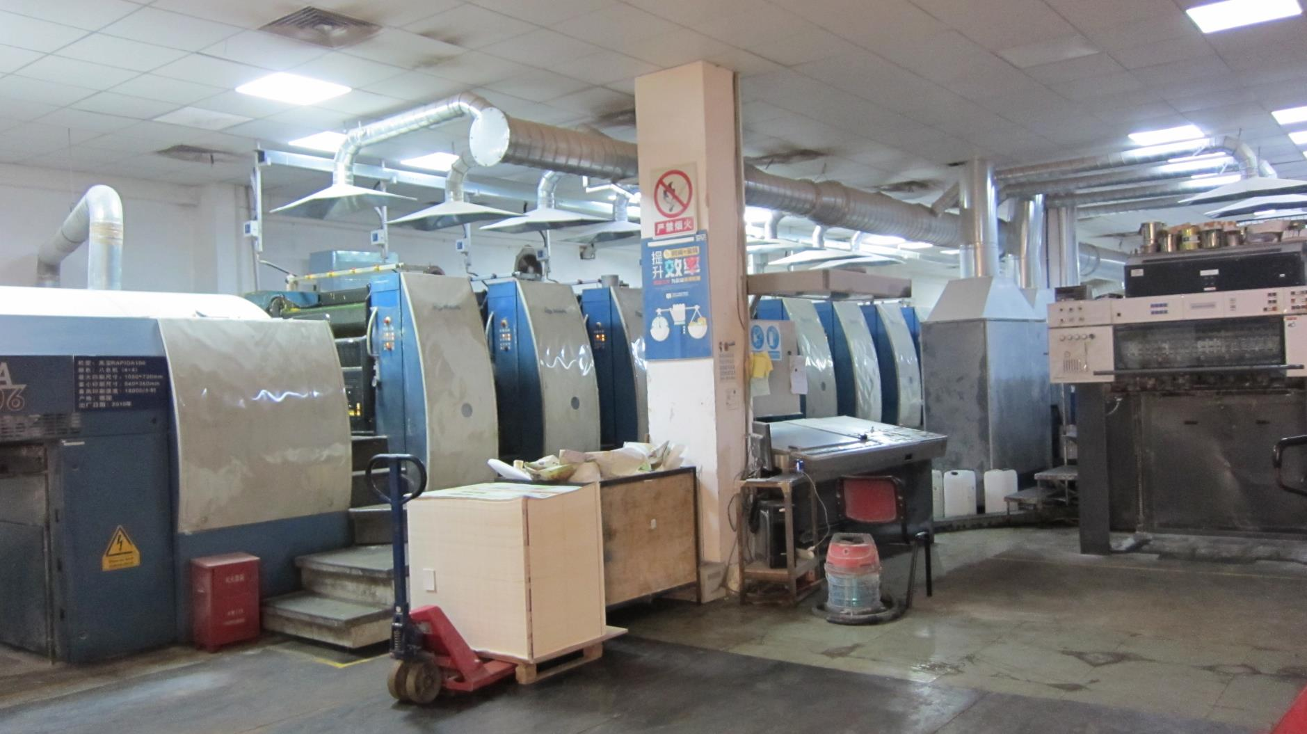 video-About our factory-Dezheng-img-1