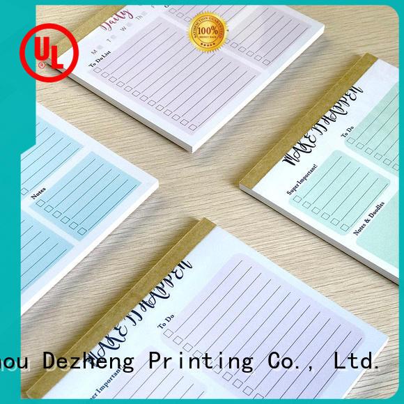 Dezheng to do list daily customization