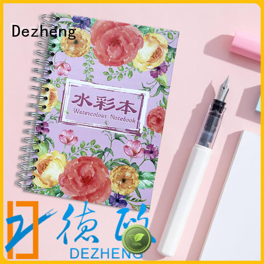 application-Dezheng-img